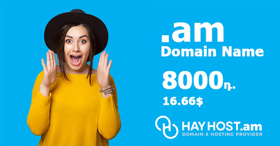 Am domain name 8000amd